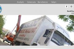 www.denizliunsalnakliyat.com